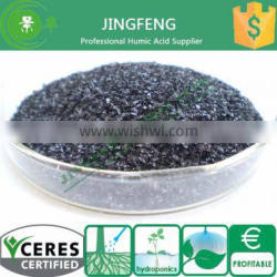 Supply Top Quality CERES Certified Potassium Humate Flake