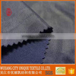 Breathable Waterproof Lining Fabric