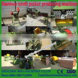 making machine bamboo toothpick brazil/bamboo stick toothpick production machine/BBQ kebab stick forming machine