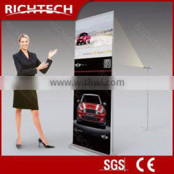 Richtech printed scrolling roll up exhibition banner with sound