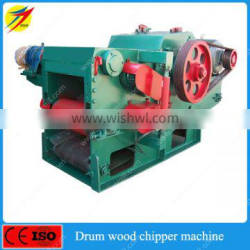 China supplier CE approved wood chipper shredder machine for sale