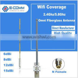 Brand new 5.8GHz 12dBi outdoor Omni fiberglass antenna with N male connector for wifi wireless video monitoring system