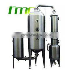 Single-effect vacuum alcohol recovery concentration machine