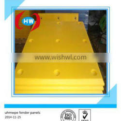 pe engineering plastic sheet /marine fender/uhmwpe plastic
