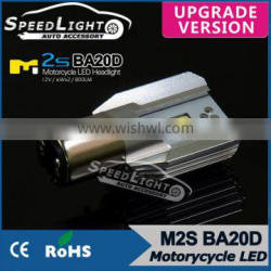 Speedlight New Arrival M2S 6W 800LM 6000K All In One High-Low Beam BA20D Motor LED Headlight