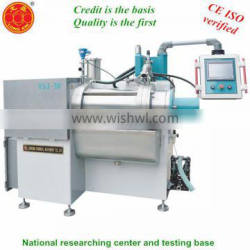best selling sand ball bead milling machine grinder bead mill china supplier