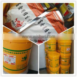 poultry fish cattle nutritional supplement multivitamins soluble powder
