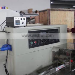 Commercial Chemical Textiles wrapping machine towel wrapper packing machine