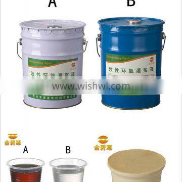 Double material cup pu /polyurethane foam injection grout pump for waterproof