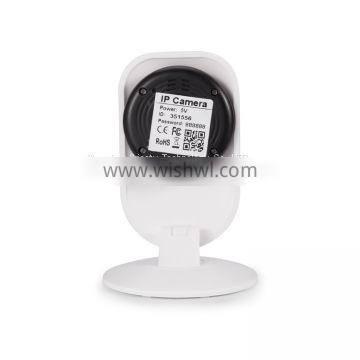 Sricam SP009B H.264 Compression IR-CUT without Colour Cast Two Way Audio Wireless Wifi IP Camera with Micro SD Card Slot
