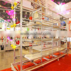galvanized broiler rearing cage/cage for broiler