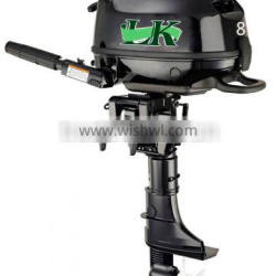 Cheap and fine 2-stroke 2HP,2.5HP,6HP,9.8HP,15HP chinese outboard motor