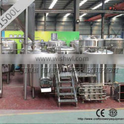 1500L used brewery equipment for sale