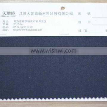 Permanent heatproof High strength and heat resistant aramid fabric for firefigher