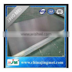 Super hardness aluminum plate 7075 T6/T651