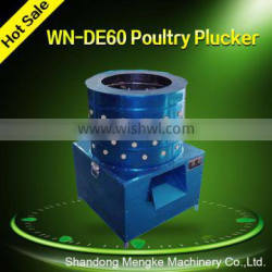 Top Selling High Quality Chicken Quail Plucker Machine with Rubber Finger