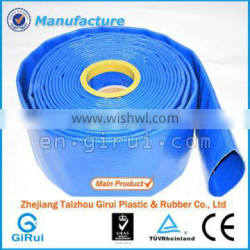 Newest hot selling soft irrigation pipe