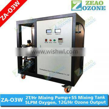 New arrival 2m3/h ozonated water machine for aquaculture water treatment