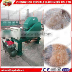 500kg per hour wood wool machine with durable quality
