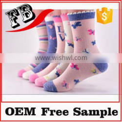 knitted cute teen girls socks baby lovely cotton shoe socks fashion pattern baby shoelace socks