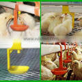 huabang brand factory price High quality automatic nipple drinker for chicken