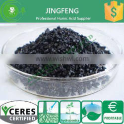 75% Water Solubility Sodium Humate Crystal/Granule With 50% Humic Acid