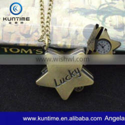 Key Chain Watch 2014 New Products On China Market