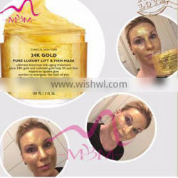 Zhengzhou Gree Well gold whitening mask to yellow moisturizing anti wrinkle beauty salon products wholesale authentic