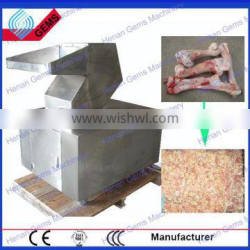 household bone shredder machine