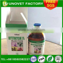 5% Oxytetracycline L.A. Injection for horse zibo