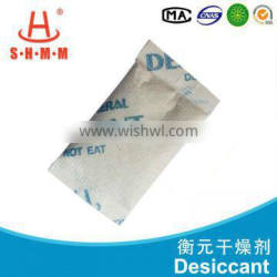 Hot selling good quality desiccant pouch silica gel