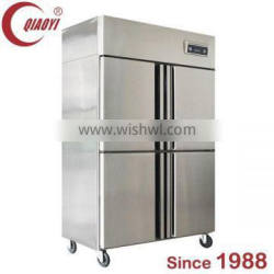QIAOYI C2 Stainless steel upright refrigeration chiller Quality Choice Most Popular