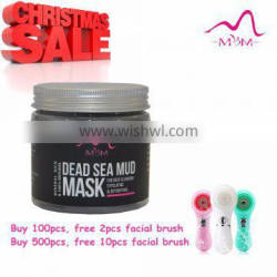 Top selling! 100% Natural personal face care product Organic dead sea mud skin firming mask