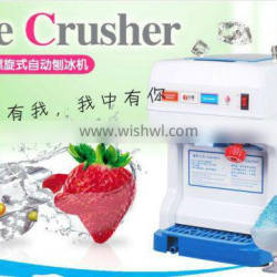 Thickness Adjust Commerical Electric Bar ice Shaver