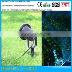 2016 new arrival laser disco lights,outdoor&waterproof laser disco lights for Christmas decoration