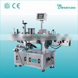 Alibaba China Guangzhou Factory automatic round bottle labeling machine for sale