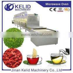 New Products Flower Tea Drying Machine