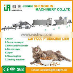 Jinan new cat/fish/dog food production line for pet food