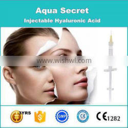 15 year experiance anti aging sodium hyaluronate gel injection