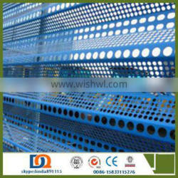 Wind- proof and dust-control net for Coal mines