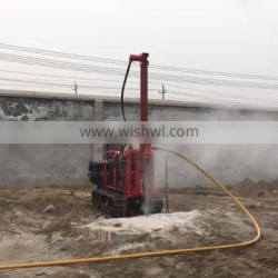 Mountain use light weight hydraulic bore hole DTH exploration rock blasting drilling machine