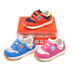 in stock 2016 XIAOLIUBAO best selling baby shoes new style TPR sole baby shoes