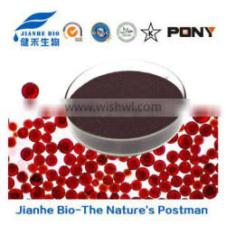 Non GMO Most Powerful Natural Antioxidant Astaxanthin From Haematococcus Pluvialis