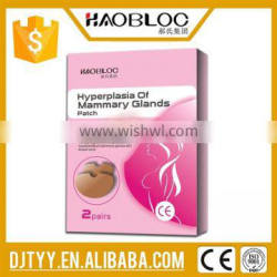 Haobloc Brand Excellent quality Hyperplasia of Mammary Glands Patch