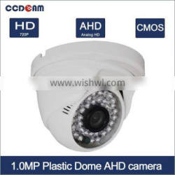factory sell full hd dome 1MP night vision camera for security camera system