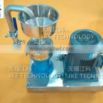 SFJ-W Good Quality Cutting Wet Crusher Pulverizing Machine for Pepper