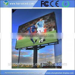 Best price for 3g advertising led display screen xxx video