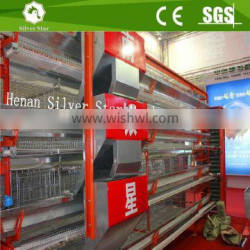poultry farm full automatic wire mesh chicken layer cage for sale