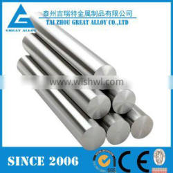 317L UNS S31703 stainless reinforced steel bar