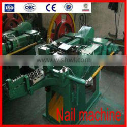 2013 New Generation High Speed Low Noise Automatic Nail Making Machine